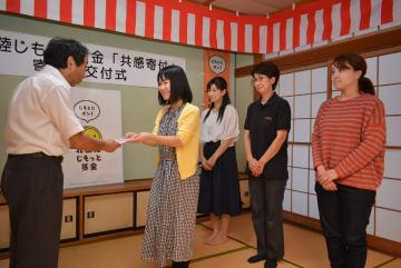 久保田敏晴議長(左)から共感寄付の目録を受け取る各団体の代表者