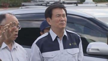 森田千葉県知事 台風被害の鋸南町を視察