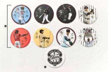 福浦選手引退記念コースターは全8種類【写真提供:千葉ロッテマリーンズ】