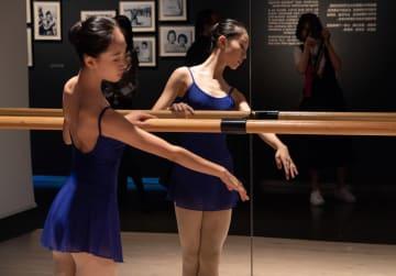 「新中国舞踊芸術70年」特別展 北京で開催