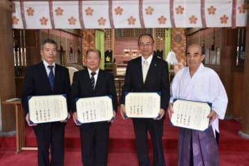 延喜式に記載がある縁で会を設立した県内4神社の宮司