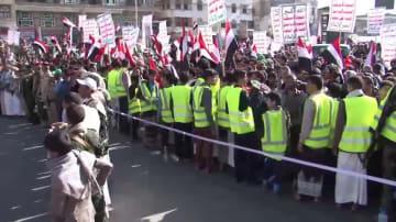 イエメンのフーシ派、サナア奪取5周年で記念集会