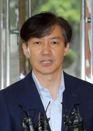 韓国法相自宅を家宅捜索 検察、本人関与追及か 画像