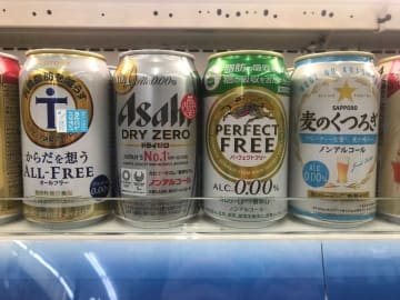 """""""脂肪減らす""""""""尿酸値下げる""""「ノンアルビール」に次々新商品! 消費増税が絶好の商機に 画像"""