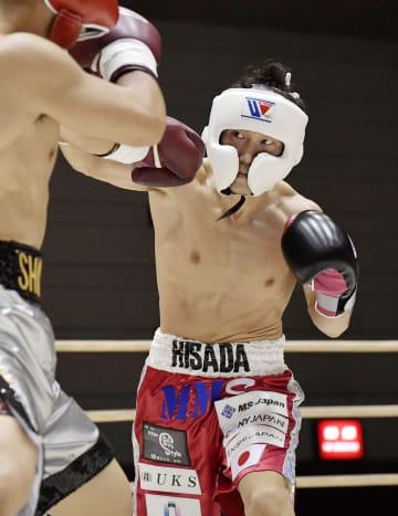 WBAライトフライ級世界戦に向け練習を公開した久田哲也=大阪市