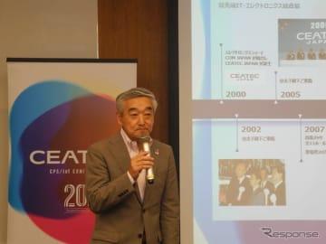 CEATEC実施協議会エグゼクティブプロデューサーの鹿野清氏