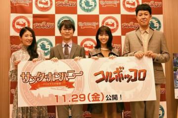 (左から)茅原実里、糸曽賢志、西野七瀬、小籔千豊