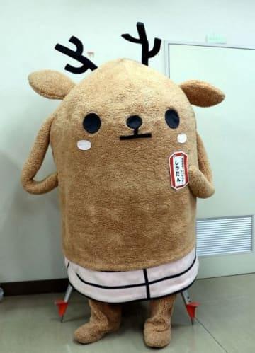 鹿田遺跡のマスコットキャラクター「しかたん」