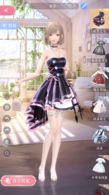 "Clothing such as dresses in ""Shining Nikki"" have different rarities and stats. (Image Credit: TechNode)"