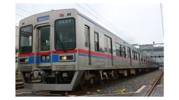 写真:芝山鉄道