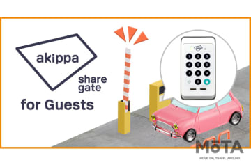 akippa 「シェアゲート for Guests」 運用開始