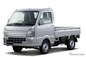 三菱ミニキャブ・トラック
