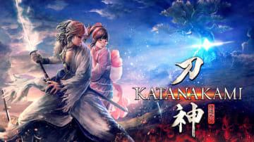 『侍道外伝 KATANAKAMI』ゲーム詳細情報公開!昼は鍛冶屋として金を稼ぎ、夜は魑魅魍魎が跋扈する自動生成ダンジョンへ挑む