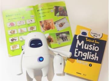 英語学習AIロボット「ミュージオ」と教材(AKAの発表資料より)