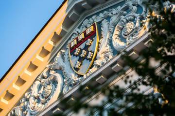 ハーバード・ビジネススクールの校舎