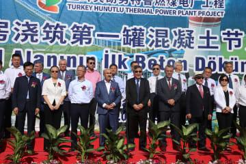 トルコ、Hunutlu発電所が正式着工 中国直接投資事業で最大