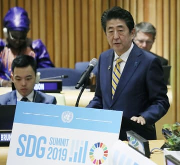 SDGsに関する首脳級会合で演説する安倍首相=24日、米ニューヨークの国連本部(代表撮影・共同)