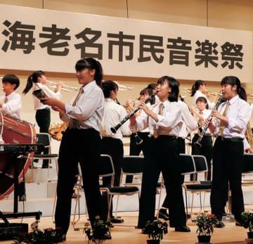 「海老名市民音楽祭 」26団体が出演 して9月29日に【入場無料】