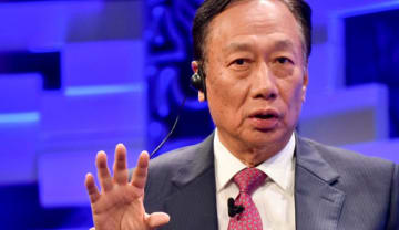 Terry Gou. File photo: Fortune Global Forum 2017, via Flickr.