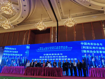 中国の食肉市場にオーストラリアが熱い視線 協力強化で一致