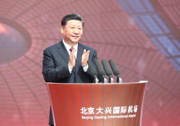 習近平氏、北京大興国際空港の開港を宣言