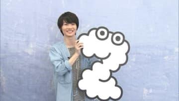 10月の「ZIP!」の金曜パーソナリティーを務める神木隆之介さん =日本テレビ提供