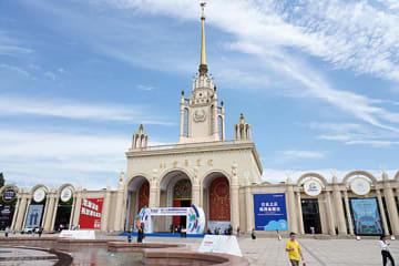 第23回中国国際ソフトウェア博覧会が開かれた北京展覧館