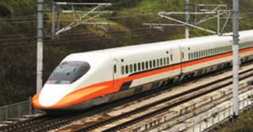 "Taiwan High Speed Rail's ""700 T-Type"" train to be fitted with replacement electric equipment supplied by Japan's Toshiba Infrastructure Systems & Solutions Corp. (TISS) (Photo courtesy of TISS)"