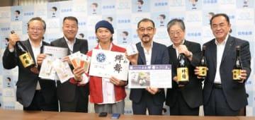 開発した商品を手にする山本社長(右から3人目)、麻生社長(右から4人目)。左端は川本理事長