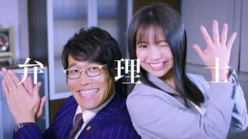 日本弁理士会のミュージックビデオの一場面