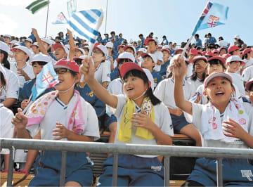 元気 フィジーとウルグアイの旗を振って元気に応援する釜石市小佐野小の児童たち