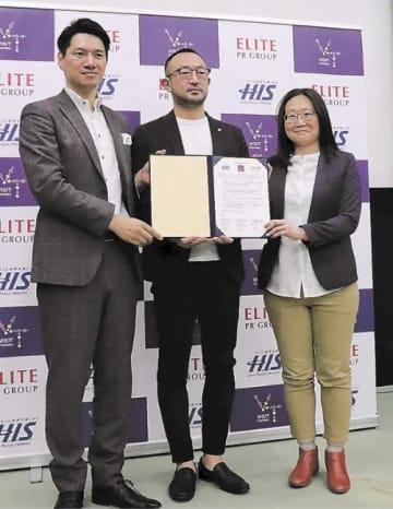 業務提携書に調印したVISIT東北の斉藤社長(左)ら