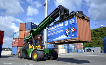 NZなどの展示品、第2回中国輸入博に向け出発