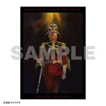 「機動戦士ガンダム THE ORIGIN 豪華設定資料集」9,900円(税別)(C)創通・サンライズ