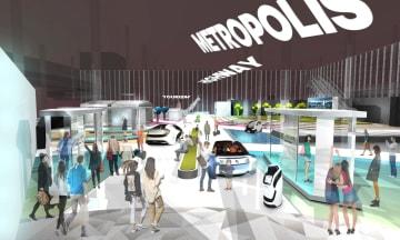 東京モーターショーの近未来を体験できるコーナーのイメージ