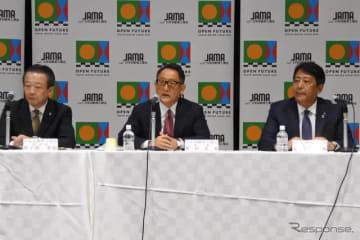 日本自動車工業会 定例会長会見