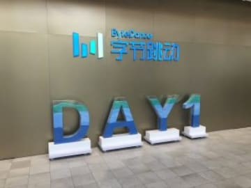 Bytedance logo at its Shanghai headquarters. (Image credit: TechNode/Emma Lee)