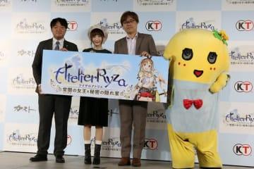 『ライザのアトリエ ~常闇の女王と秘密の隠れ家~』神田沙也加さんと「ふなっしー」も駆け付けた完成発表会レポート!トークは終始大盛り上がり