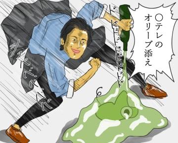 (絵・かつを武士)