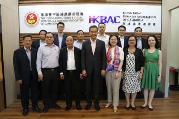 中国の国際NGO、カンボジアで白内障撲滅活動実施へ