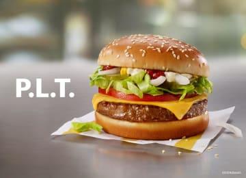 米ファストフード大手マクドナルドの「代替肉」を使ったハンバーガー(同社提供・共同)