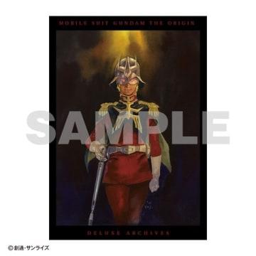 「機動戦士ガンダム THE ORIGIN 豪華設定資料集」の収納ボックスのイラスト(C)創通・サンライズ