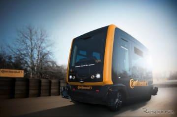 コンチネンタルの無人自動運転タクシー「CUbE」