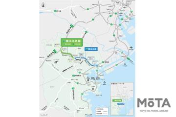 首都高速 横浜北西線 2020年3月開通