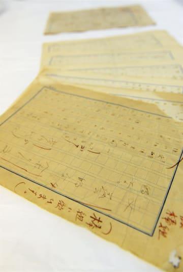 田端文士村記念館で初公開される芥川龍之介の自筆原稿