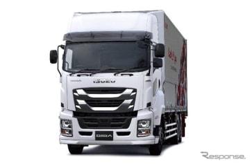 いすゞ 大型トラック ギガ 最新モデル