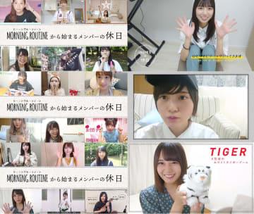 日向坂46、3rd SG特典映像「ひなたの休日」予告編&河田陽菜編フルバージョン公開!