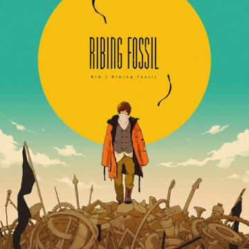 りぶさんのアルバム「Ribing fossil」のジャケット