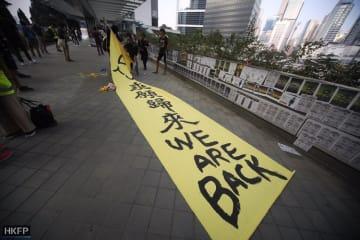 Photo: Isaac Yee/HKFP.