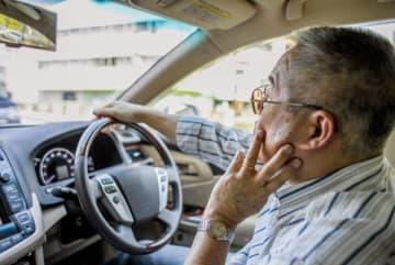 自動車の運転を止めたら…?